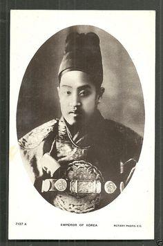 Korea Emperor Gojong Gwangmu photo postcard ca 1909 Photo Postcards, Mona Lisa, Asia, Reyes, History, Artwork, Movie Posters, Politics, Korean