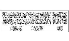 Abdullah Zühdü Efendi – Kur'an'la Ülfet Platformu Math, Math Resources, Mathematics