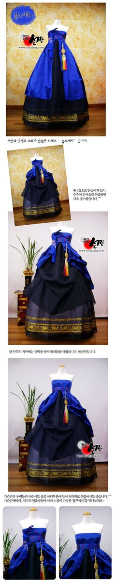 HANBOK - korean clothes,traditional dress,modern hanbok,korean prom dresses,korean wedding dresses Korean Traditional Dress, Traditional Fashion, Traditional Outfits, Korean Dress, Korean Outfits, Korean Clothes, Modern Hanbok, Culture Clothing, Korean Wedding