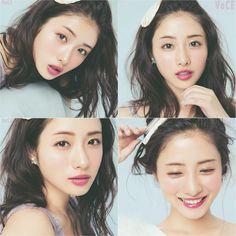 Satomi Ishihara, Japan Woman, Ideal Image, Female Protagonist, Japanese Models, Bridal Make Up, Wedding Makeup, Asian Beauty, Cute Girls