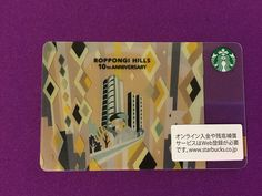 Japan card Roppongi Hills, Starbucks, Japan, Cards, Okinawa Japan, Maps, Playing Cards