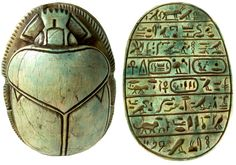 Ancient Greek Carved Scarab