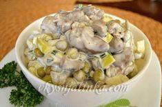 Салат с куриными сердечками и грибами - oчень вкусный салат из простых ингредиентов
