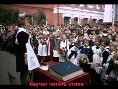 Ужасы советского детства flv