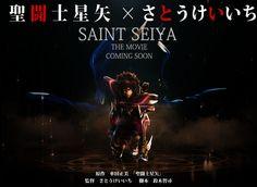 saint-seiya-cgi.jpg (900×658)