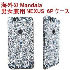 Lemur 海外デザイン リトアニア の マンダラ nexus6p ケース nexus 6p case mandala グーグル google ネクサス シックス ピー カバー 海外 ブランド