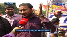 Crackers - Business dull in West godavari due to Price  rise on essentia...