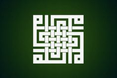 لو نٌبئتم الغيبَ ... لاخترتم الواقع - محمد الأول -  يا واقعKufi Calligraphy    ::::   ♡م ♡ ✿⊱╮ ☾ PINTEREST.COM christiancross ☀❤•♥ ✨✨+♀oº%☼*°¨∂aяR⚬℘ℓ!.&^@#$єًٌَُ َ ًّ ّ ~ ٍْ ]ًَُُُُِْ ٍُُّ ّّ؛×÷ًٍَُِثنم÷×عصىتقف أبجد هوَّز حطِّى كَلَمُن بيسعف ضحكآخراألألآلإد}ْ~ٍِ~ْ}يىدسُلـ،كًٍِْ{لآ الله',.؟?}  شُرُم ! بُرُم'إلإِ ٍ ]~ْطظ ::::