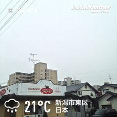 おはようございます! 三連休の中日は雨です〜