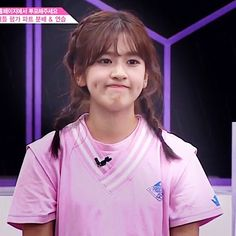It Icons, Secret Song, Yu Jin, Japanese Girl Group, Meme Faces, S Pic, The Wiz, Dimples, Ulzzang Girl