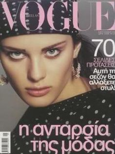 Isabeli Fontana by Calliope Vogue Hellas September 2001