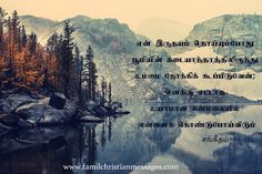 www.tamilchristianmessages.com Tamil Christian, Infographics, Movies, Movie Posters, Art, Art Background, Infographic, Films, Film Poster