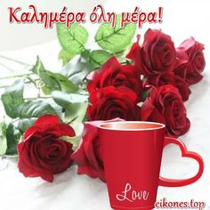 Morning Greetings Quotes, Good Morning Good Night, Happy Sunday, Tableware, Wallpaper, Greek, Morning Wishes Quotes, Dinnerware, Tablewares
