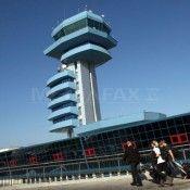 aeroport-henri-coanda-gabriel-petrescu Transportation, Gabriel, Building, Travel, Journals, Archangel Gabriel, Viajes, Buildings, Destinations