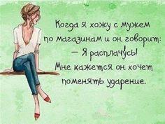 Улыбнемся,друзья..... Обсуждение на LiveInternet - Российский Сервис Онлайн-Дневников