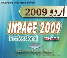 http://urdutraining4u.blogspot.com/2013/05/inpage-free-download-29.html