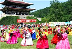 south korea independence day, images | history of south korea children s day south korean children