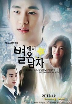 To replace the void of Heirs....My Love From Another Star.  I think this looks good :-)  Guess we'll see :-)