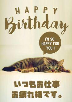 Thank You For Birthday Wishes, Happy Birthday Greetings, Birthday Messages, Birthday Cards, Happy Birthday Animals, Wish Quotes, Quotes Quotes, Message Card, Birthday Photos