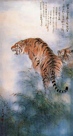 Yang Shan Shen, Art of Lingnan School Painting Korean Painting, Japanese Painting, Chinese Painting, Japanese Tiger Art, Chinese Tiger, Big Cats Art, Cat Art, Asian Tigers, Black Tigers