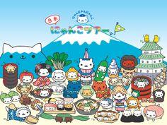 http://www.san-x.co.jp/charapri/images/kabe/nyanko/05_800_600.jpg