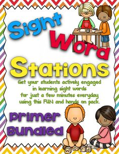 Kindergarten sight word station bundle