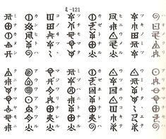 Chinese Fonts Design, Trivia, Art Reference, Samurai, Happy, Art, Quizes, Ser Feliz, Samurai Warrior