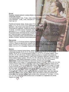 жаккардовое вязание | Записи в рубрике жаккардовое вязание | Дневник Магаданочка : LiveInternet - Российский Сервис Онлайн-Дневников