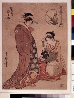 Woodblock print. Bijinga. Mitate. Someyama of the Matsubaya with her young attendant (kamuro) playing backgammon, irises inset.