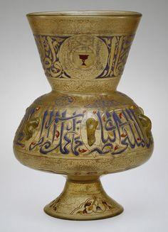 Mosque Lamp of Amir Qawsun, Egypt, ca. (The Metropolitan Museum of Art) 17th Century Art, Historical Art, Glass Design, Ancient Art, Metropolitan Museum, Islamic Art, Art And Architecture, Archaeology, Art Museum