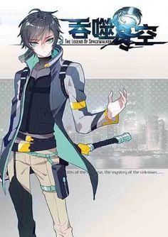 Anime Demon Boy, Dark Anime Guys, Anime Warrior, Anime Teen, Anime Oc, Character Art, Character Design, My Little Pony Cartoon, Villain Deku