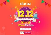 Daraz 12 12 The Grand Year End Sale Is Ready To Wrap 2019 With Amazing Deals Discounts Up To 60 Black Friday Campaign Sale Sale Campaign