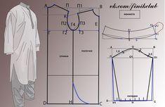 Kurta Patterns, Dress Sewing Patterns, Clothing Patterns, Sewing Men, Sewing Clothes, Gents Shirts, Kaftan Pattern, Modelista, Simple Shirts