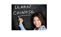 Curs limba chineza