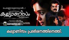 Ananya's Kalyanism released today.