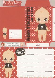 Q-lia Collectable Babies by ☆JEANNIE, via Flickr