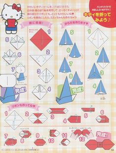 Hello Kitty Origami Tutorials