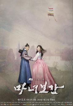 Yoon Si Yoon and Kim Sae Ron are adorably playful behind the scenes of Mirror of the Witch
