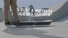#Lexus invents Flying Skateboards