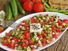Çoban Salatası Resimli Tarifi - Yemek Tarifleri