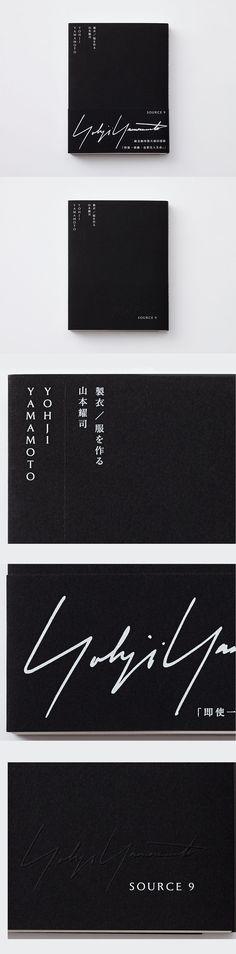 書籍設計:王志弘 (2014) - 山本耀司製衣