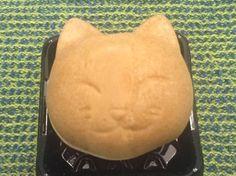 日暮里駅で買った「もにゃか」 2月22日(日)は猫の日。