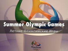 """Летние Олимпийские игры - Summer Olympic Games"" - A Haiku Deck…"