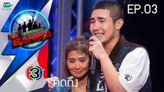 Popular Right Now - Thailand : คดถง - ฟลลกค l La Banda... http://ift.tt/2fH2xgp