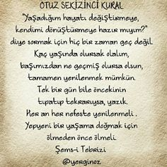 Şems-i Tebrizi Writing Pens, Islamic Quotes, Cool Words, Slogan, Psychology, Literature, Poems, Writer, Prayers