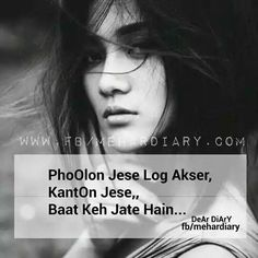 Shyari Quotes, Story Quotes, Poetry Quotes, Urdu Poetry, Qoutes, Feeling Lonely, Sad Love, Deep Words, Some Words