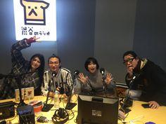 I'm in Shibuya no Radio's studio on 2017 New Year's Eve with Isako Amano, Ochiro, Tomomi Yogo. Im In Love, Eve, Tokyo, Studio, City, Tokyo Japan, Studios, Cities