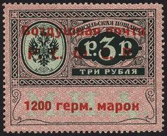 Russia, Michel 8. Russia, Official Michel 8 **, 1922 Air mail 1200 m on 3 r type III. EUR 1500