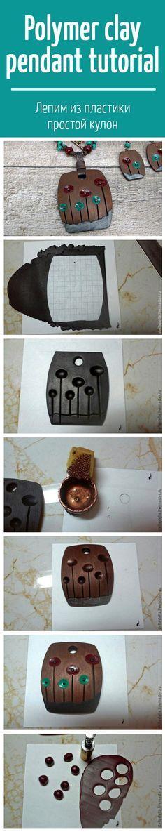 Polymer clay pendant tutorial / Лепим из пластики простой кулон