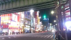 We visited Akihabara whilst on our trip in Tokyo, known as the Electric City!